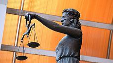 В Челябинске появится кассационный суд общей юрисдикции
