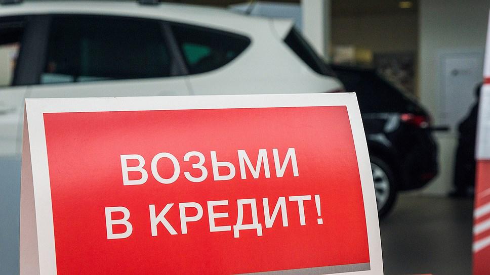 авто в кредит челябинская область как проверить машину по вин коду бесплатно в беларуси на дтп