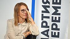Ксения Собчак призвала к реформе ФСИН после смерти заболевшего в челябинской колонии младенца