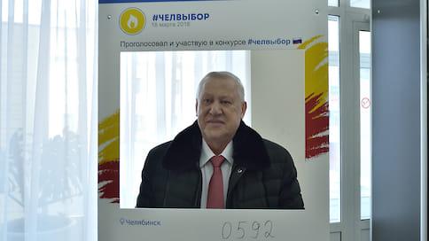 Евгения Тефтелева не выпустили из СИЗО  / Областной суд отказал экс-мэру в изменении меры пресечения