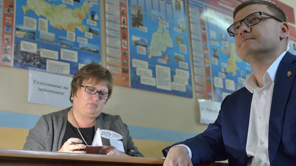 Губернатор Челябинской области Алексей Текслер