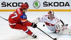 Артемий Панарин вошел в десятку лучших игроков НХЛ