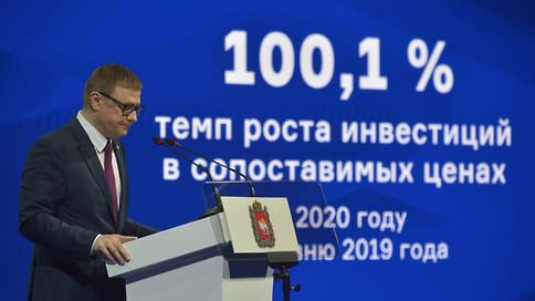 Челябинская область вошла в топ-10 нацрейтинга инвестиционной привлекательности
