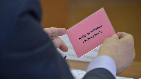 Больше не единая  / Партия власти получила 80% мандатов на муниципальных выборах в Челябинске, но разделилась на группы