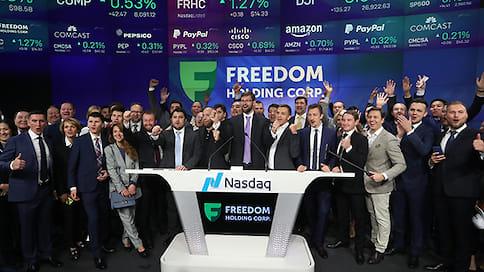 ИК «Фридом Финанс»: «Наша стратегия нацелена на стремительный рост»