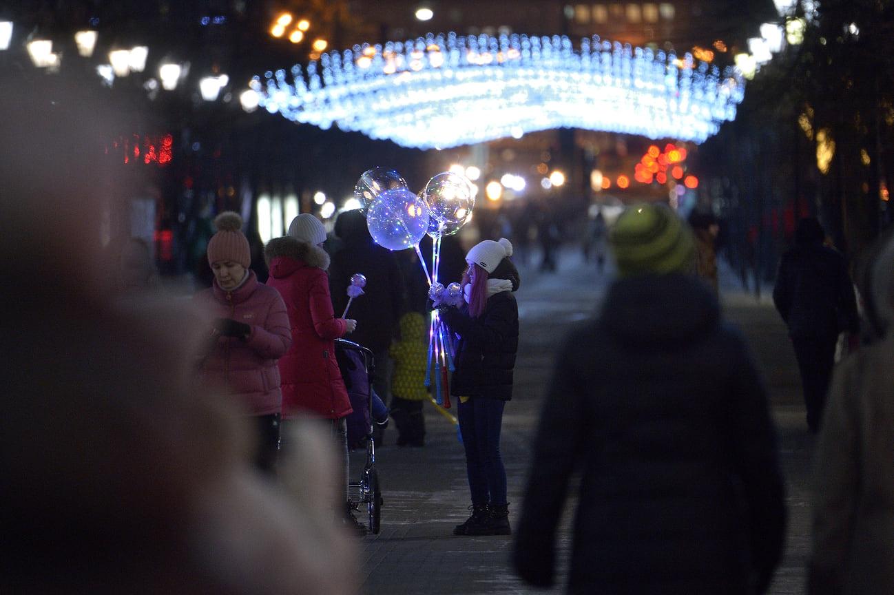Новогодняя иллюминация в Челябинске