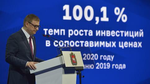 Челябинская область стала пилотным регионом по реализации инвестиционного стандарта