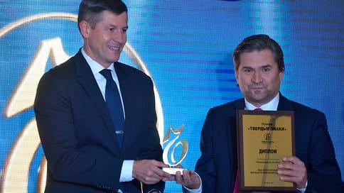 ММК стал лауреатом премии «Твердые знаки»