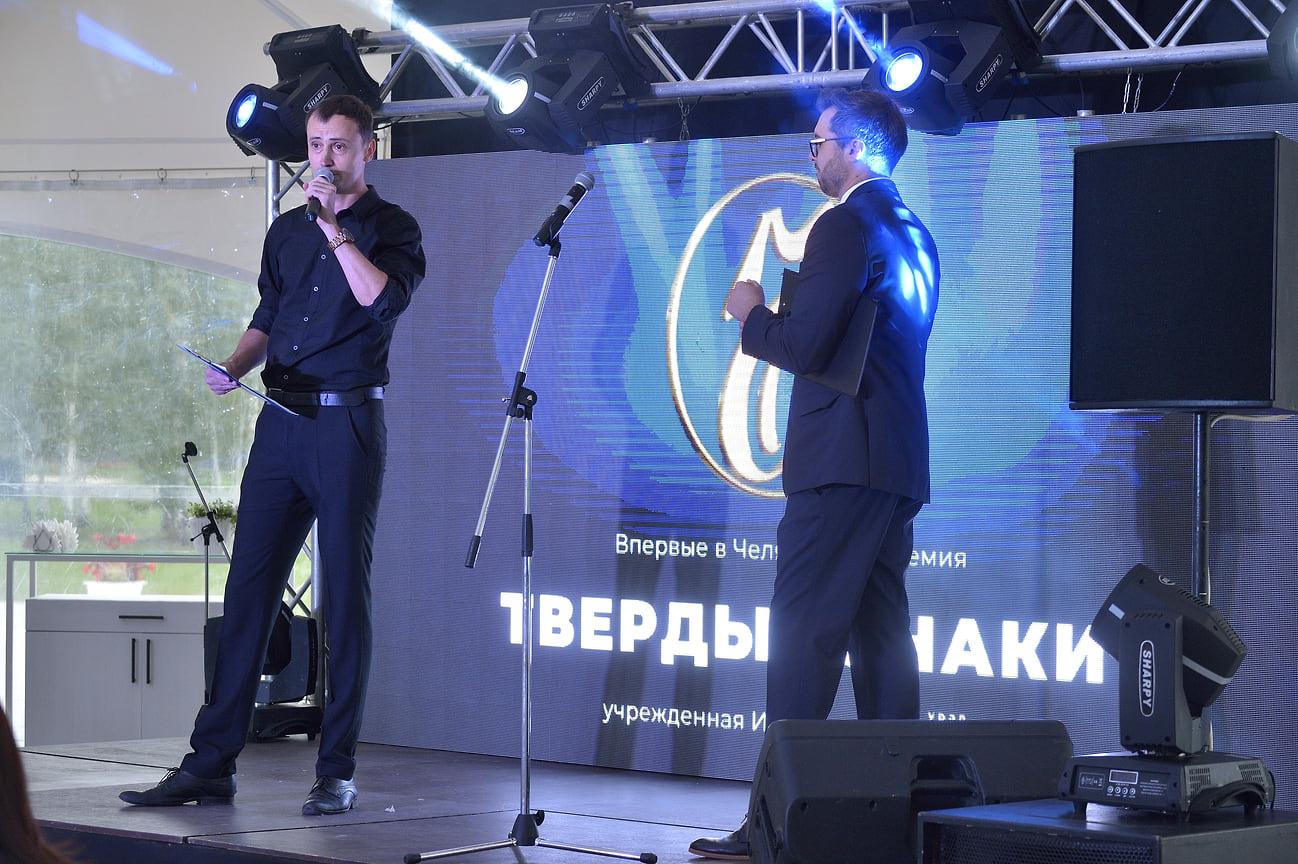 """О том, как выбирали номинантов и победителей в Челябинске, рассказал главный редактор """"Ъ-Южный Урал"""" Артур Якушко"""