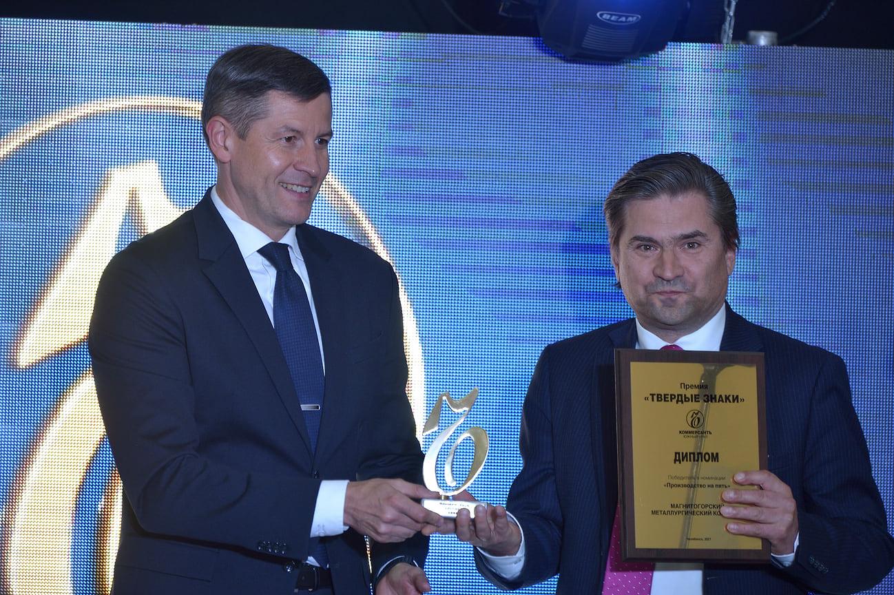 Лауреатом в номинации «Производство на пять» стал Магнитогорский металлургический комбинат. Премию вручил заместитель губернатора Егор Ковальчук (слева).