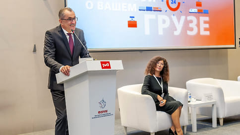 Упор на цифровизацию обслуживания  / В Челябинске в рамках форума обсудили развитие логистического сервиса на ЮУЖД