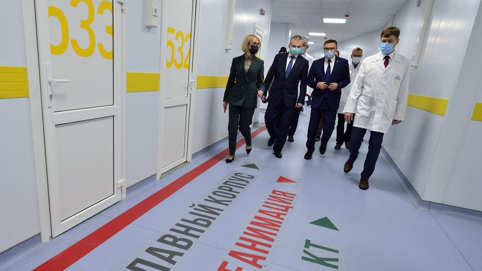 Открытие областного инфекционного центра для лечения пациентов с COVID-19 в Малой Сосновке, ноябрь 2020 года