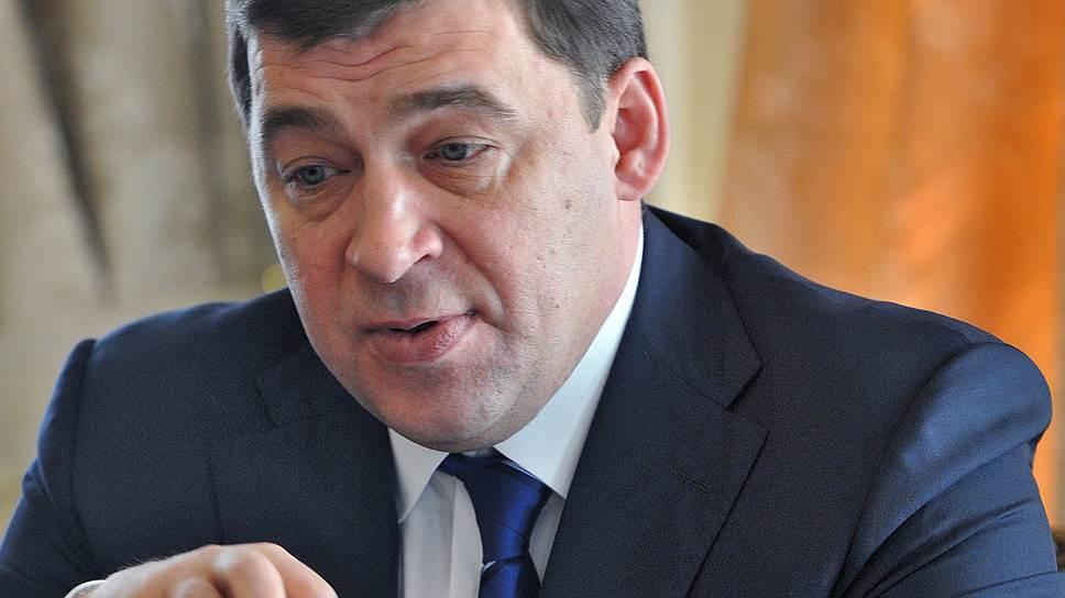 Губернатор потянулся к спутникам / Евгений Куйвашев готов создать агломерацию «Большой Екатеринбург»