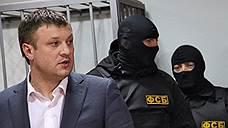 Операцию по задержанию челябинского вице-губернатора Николая Сандакова провели сотрудники ФСБ