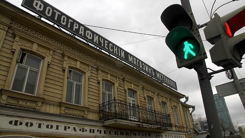 В музее заявляют, что здание ждет ремонта последние семь лет