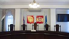 Березовский вступил в уставные отношения