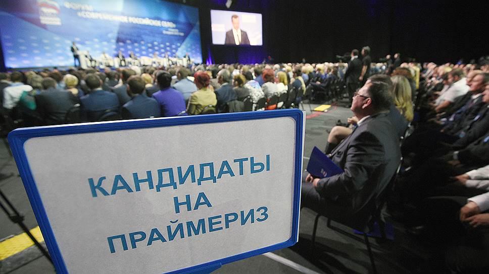 Стать кандидатами от «Единой России» в Свердловской области захотели 222 человека