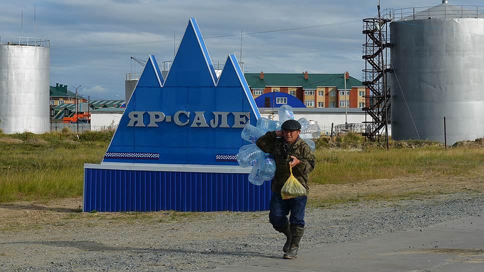 Почему на Ямал прибыла глава Роспотребнадзора РФ