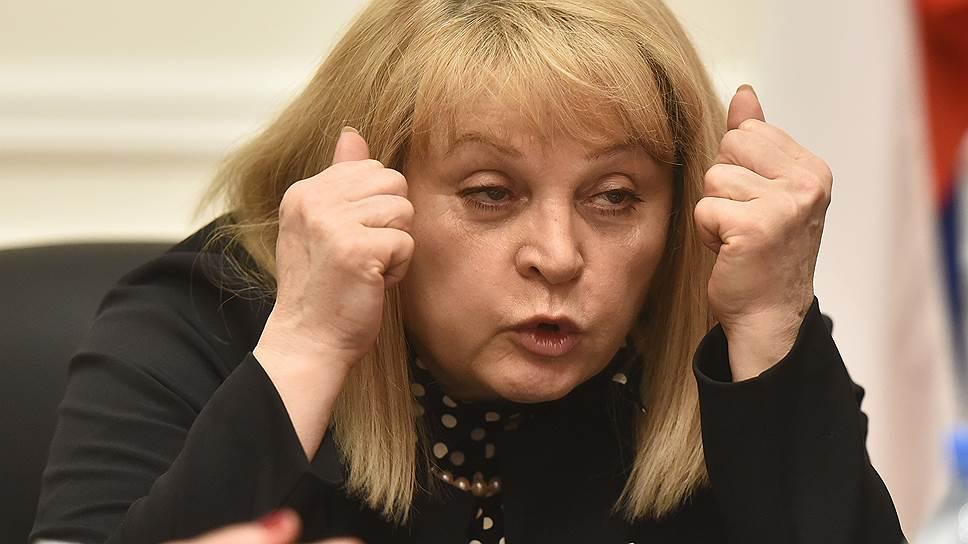 Глава ЦИК Элла Памфилова приглядывается к численности избирателей в Новоуральске