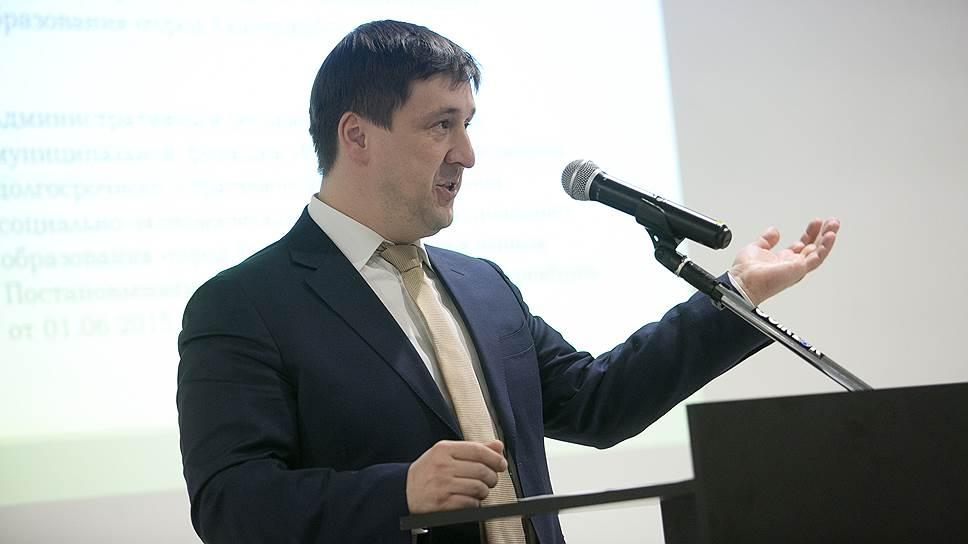 Екатеринбургу написали три сценария / Презентован проект долгосрочного прогноза развития города
