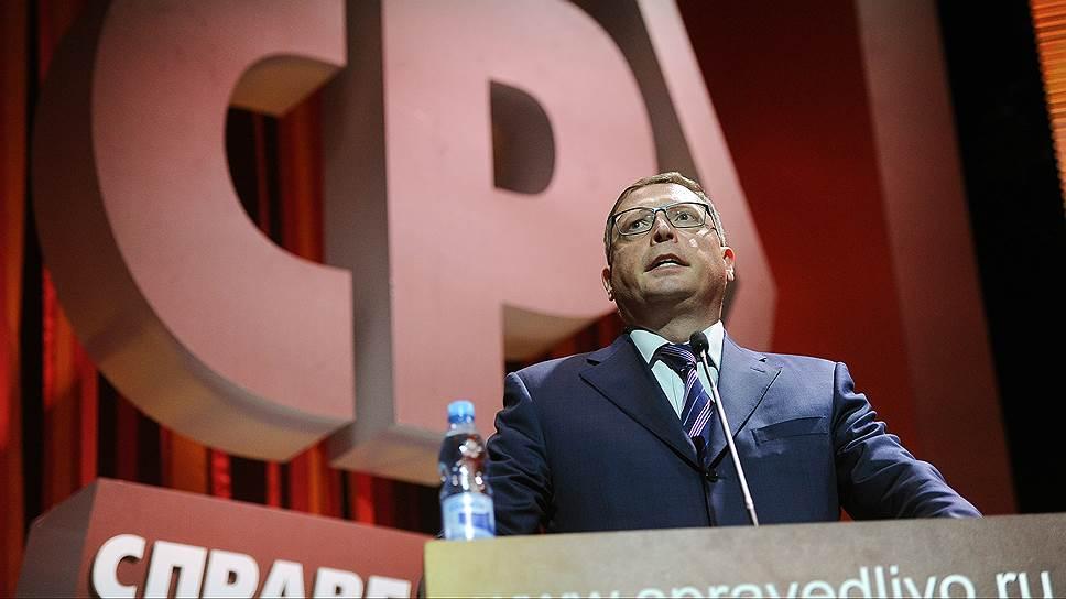 Александра Буркова записали в фавориты / «Справедливая Россия» готова объединить оппозицию на выборах свердловского губернатора