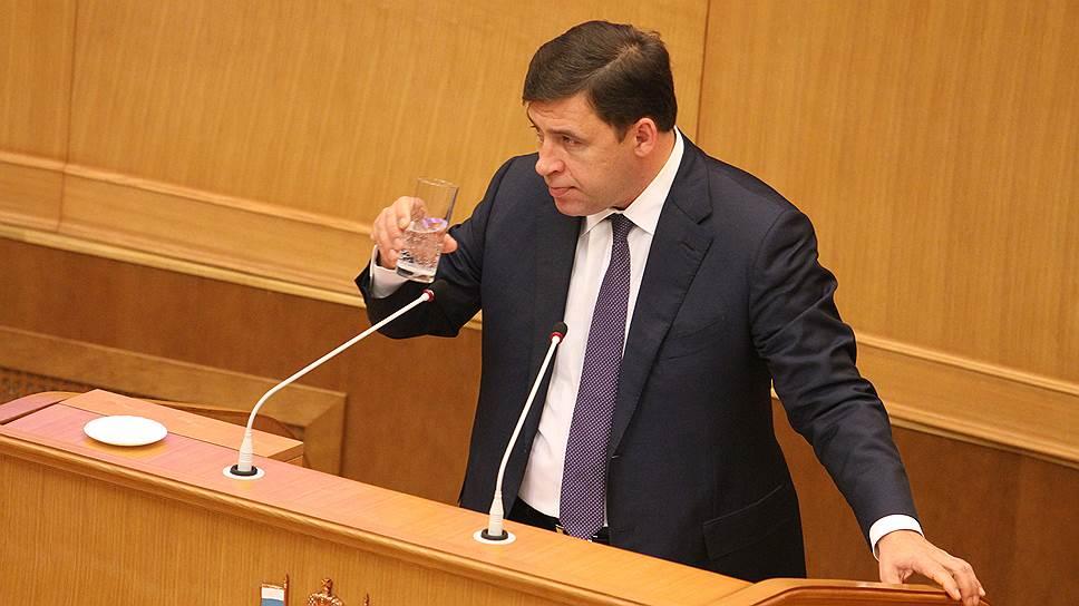 Это жизнь мая / Евгений Куйвашев подвел итоги работы на посту главы региона