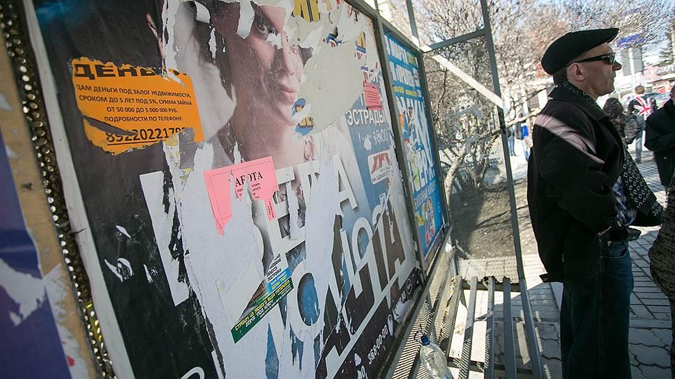 Власти Екатеринбурга ударили по щитам / Городские остановки лишат рекламных стендов