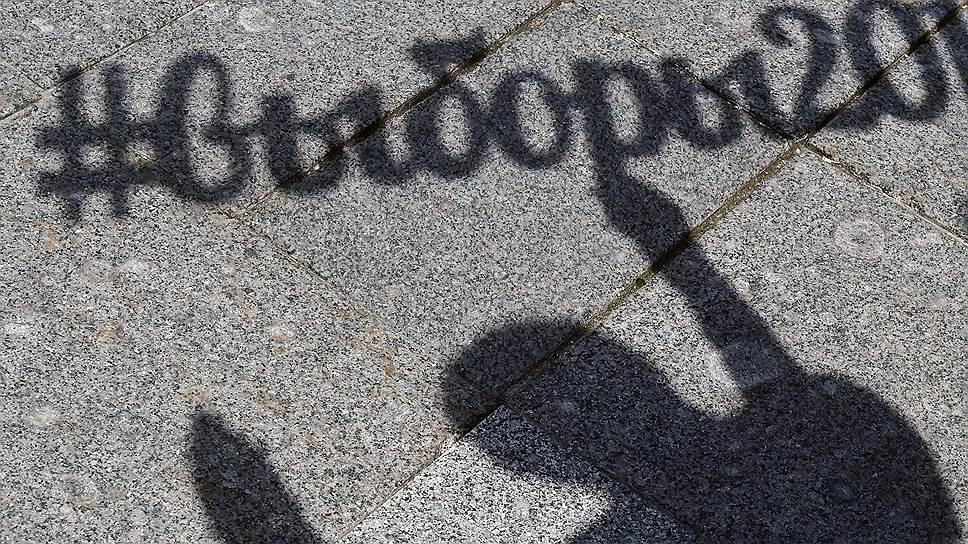 В выборах свердловского губернатора не видят тени конкуренции