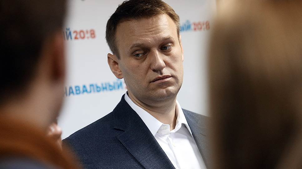 Как в Екатеринбурге был запрещен митинг с участием Алексея Навального