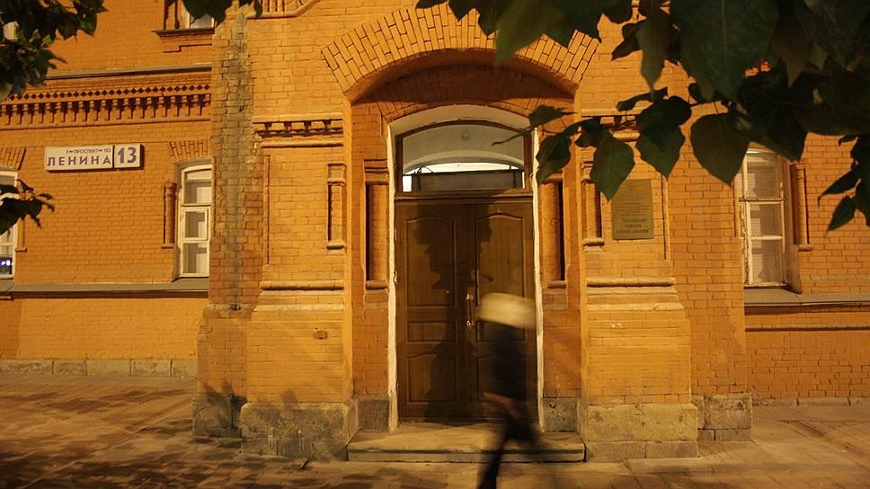 Как Екатеринбургская епархия пыталась вернуть право собственности на здания колледжей