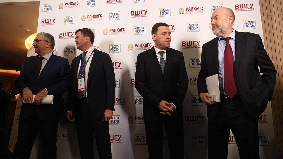 Победителей запустят в лифт / В УрФО прошел полуфинал конкурса «Лидеры России»