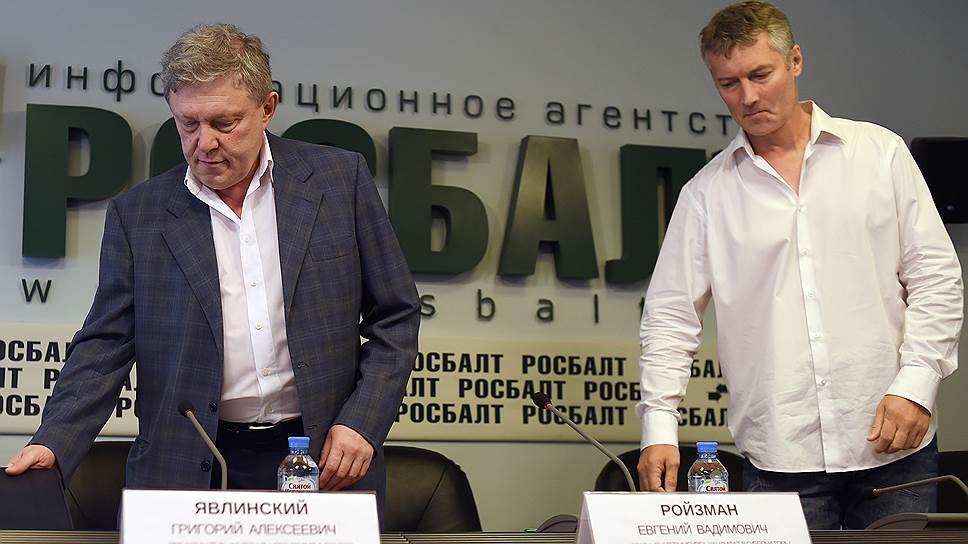 Григорий Явлинский (слева) считает Евгения Ройзмана (справа) интересным политиком