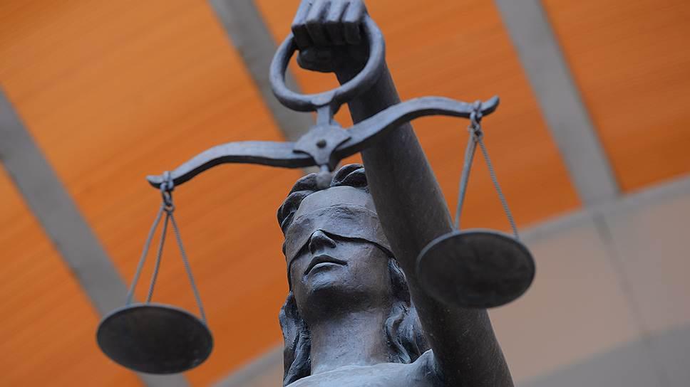 Другой состав суда заново рассмотрит дело Сергея Прохоренко.