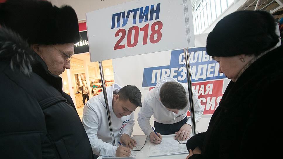 Подписи за Владимира Путина в Свердловской области собирают в 15 точках
