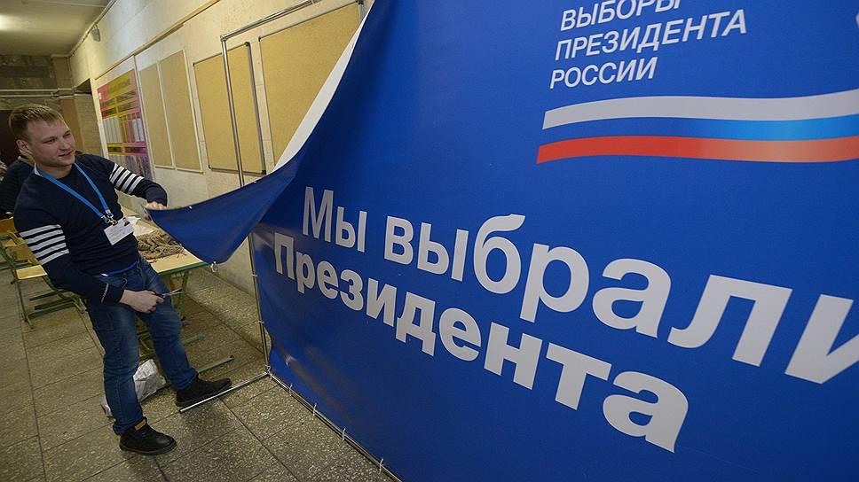Явление народа президенту / На Среднем Урале зарегистрирована «феноменальная» явка на выборах главы государства