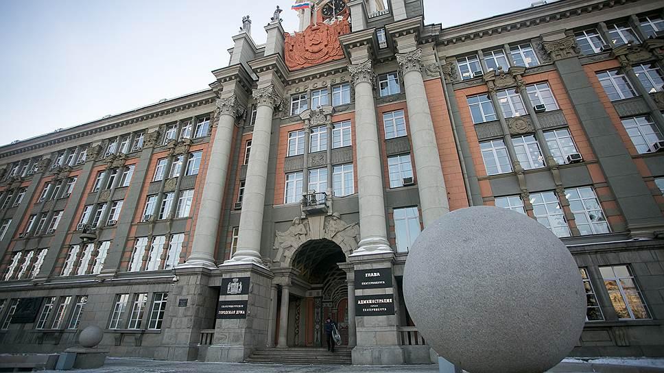 Губернатор упраздняет выборы мэра Екатеринбурга / Свердловские депутаты рассмотрят его законопроект об отмене всенародного голосования