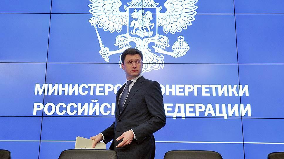 «Роскоммунэнерго» урезали сбыт / Компанию лишили статуса гарантирующего поставщика в Свердловской области