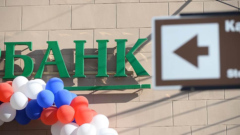головной офис хоум кредит банк москва