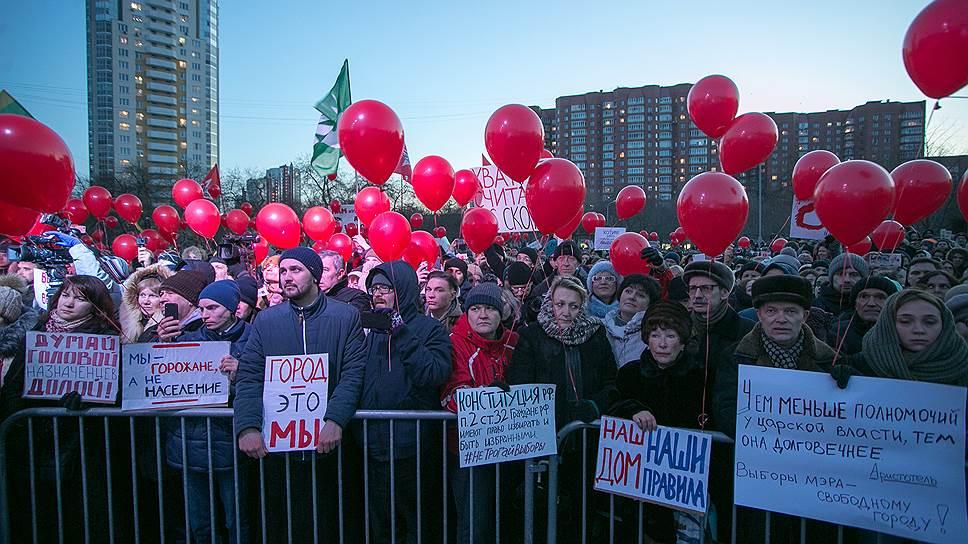 «Мы наверняка не победим сегодня» / В Екатеринбурге прошла массовая акция против отмены выборов мэра