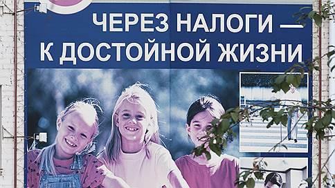 К налоговику подошли взыскательно // Семья бывшей госслужащей должна отдать государству 12,5 млн рублей неподтвержденных доходов