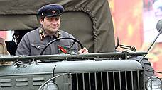 Александр Высокинский спускается в город