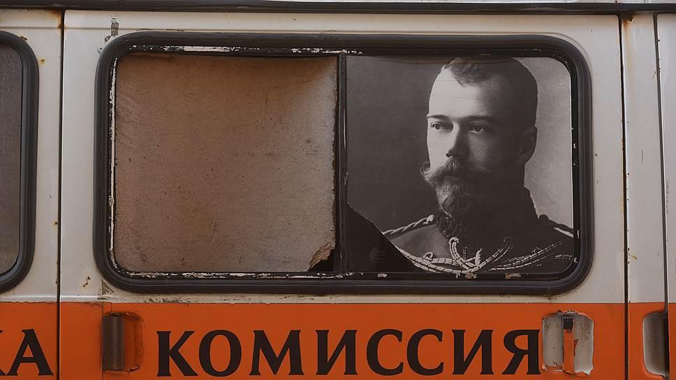 Почему СКР повторно изучает обстоятельства гибели Николая II