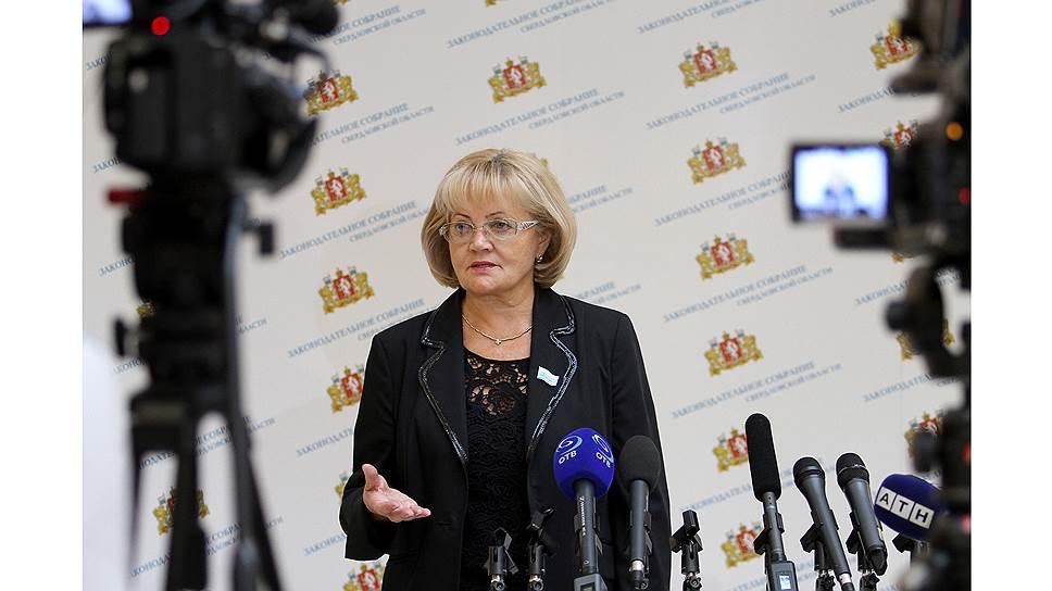 Как заксобрание Свердловской области поддержало пенсионную реформу