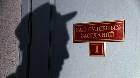 Наркотики доставили почтой  / В Екатеринбурге будут судить группу продавцов МДМА