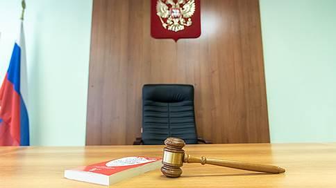 Помощник судьи провалил эксперимент  / Возбуждено уголовное дело по факту мошенничества в Ханты-Мансийском райсуде