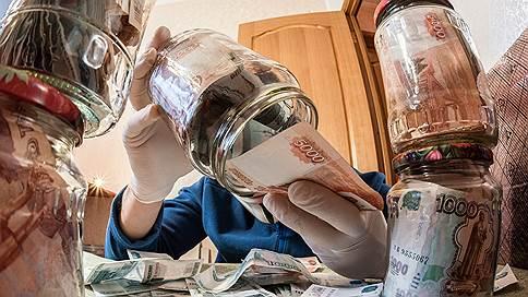 Уральцы выбирают не местных  / Объем вкладов в УрФО в банках региона сократился на 25,4 млрд рублей