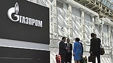 Слово «Газпром» не каждый может себе позволить