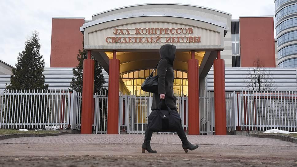 В Урае найдены следы запрещенных в России «Свидетелей Иеговы»