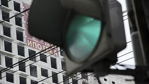 Уральцы взяли ипотеку  / Банкиры фиксируют спрос на вторичном рынке недвижимости