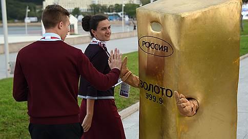 Гастроли довели до суда // Краснодарский бизнесмен организовал на Урале хищения ценных бумаг и золота